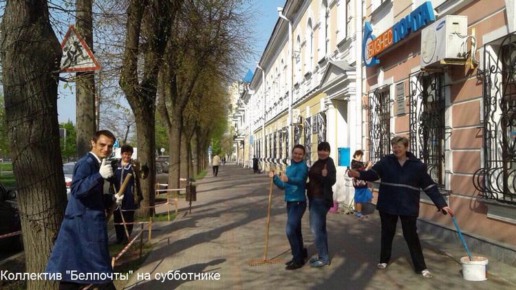Как проходил субботник в Ленинском районе г. Бреста