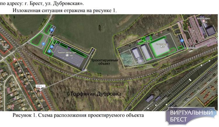 """В """"СТиМ"""" рассказали о новом заводе эфира канифоли, который хотят построить на Дубровке"""