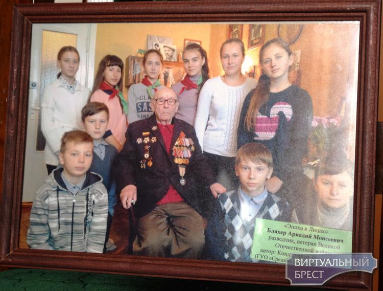 Подведены итоги фотоконкурса и эссе  к 40-летию Ленинского района г. Бреста