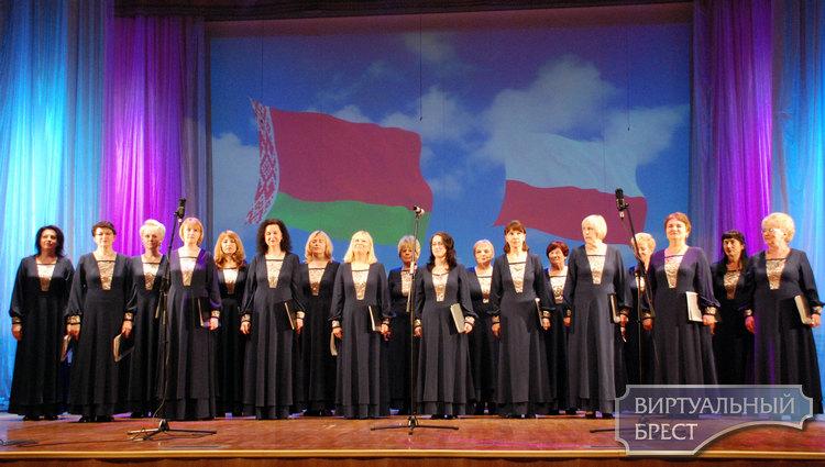 «Поющий Брест»: праздник посвящен 100-летию обретения независимости Польским царством