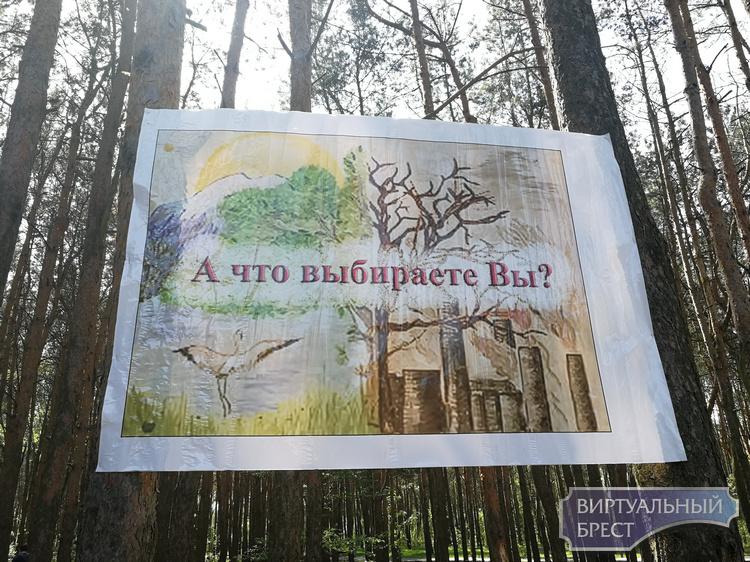 """Около 2000 человек пришли на акцию протеста в Бресте сказать свое твёрдое """"Нет заводу АКБ"""""""