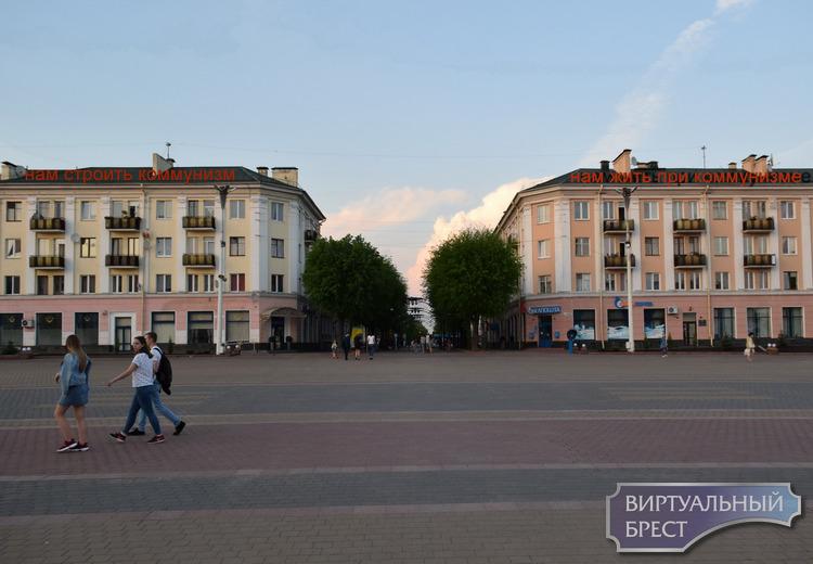 На пл. Ленина навели марафет. В городе включат все фонтаны