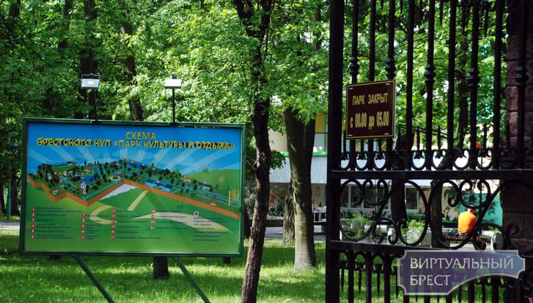 1 мая в городском Парке культуры и отдыха открыт сезон развлечений