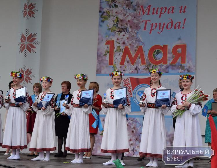Праздник Первомая отмечали в городском парке профсоюзы