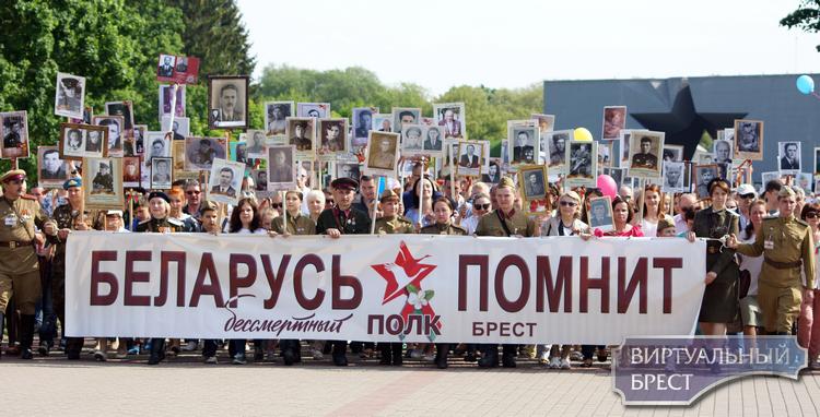 """Анонсирована акция """"Беларусь помнит"""" - состоится 9 мая в Бресте"""