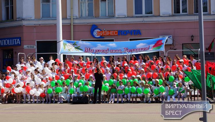 В Бресте прошли мероприятия в рамках празднования Дня Герба и Флага Республики Беларусь