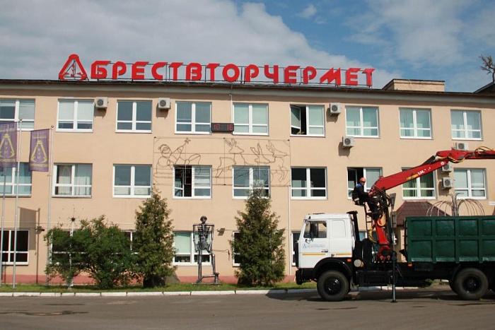 В Бресте объявили общественное обсуждение строительства котельной на Бауманской