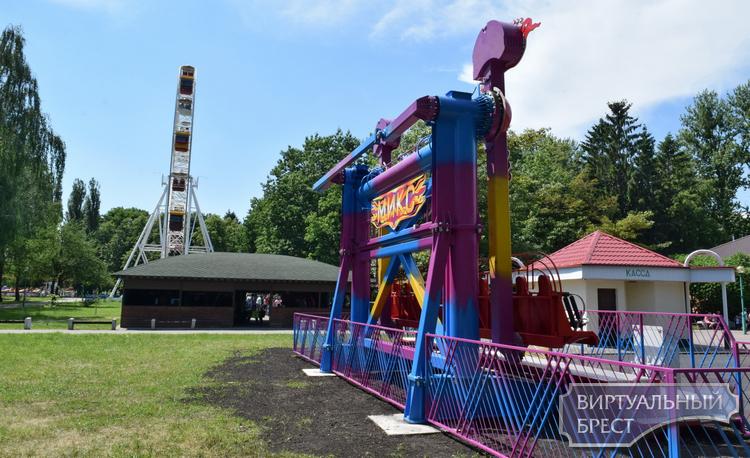 С будущей недели в парке можно будет МИКСовать на 360 градусов