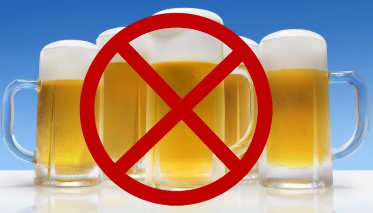 Два дня - 9 и 10 июня из-за выпускных запретили продавать пиво и слабоалкогольные напитки