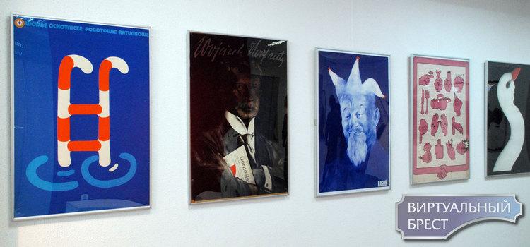 Открылась выставка «Академия 100 плакатов» из собрания Академии художеств в Катовице