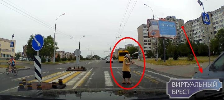 Водитель просигналил, и тем самым спас бабушку на пешеходном переходе