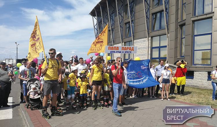 Второй Брестский папа-парад открыл семейный праздник в Бресте на Гребном канале