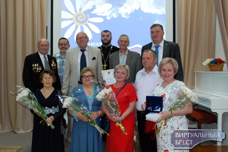 В Бресте в РЦНК отмечали день семьи, любви и верности