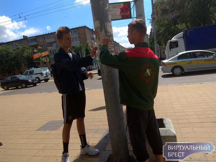 Акцию по очистке улиц города от незаконных объявлений проводят в Бресте