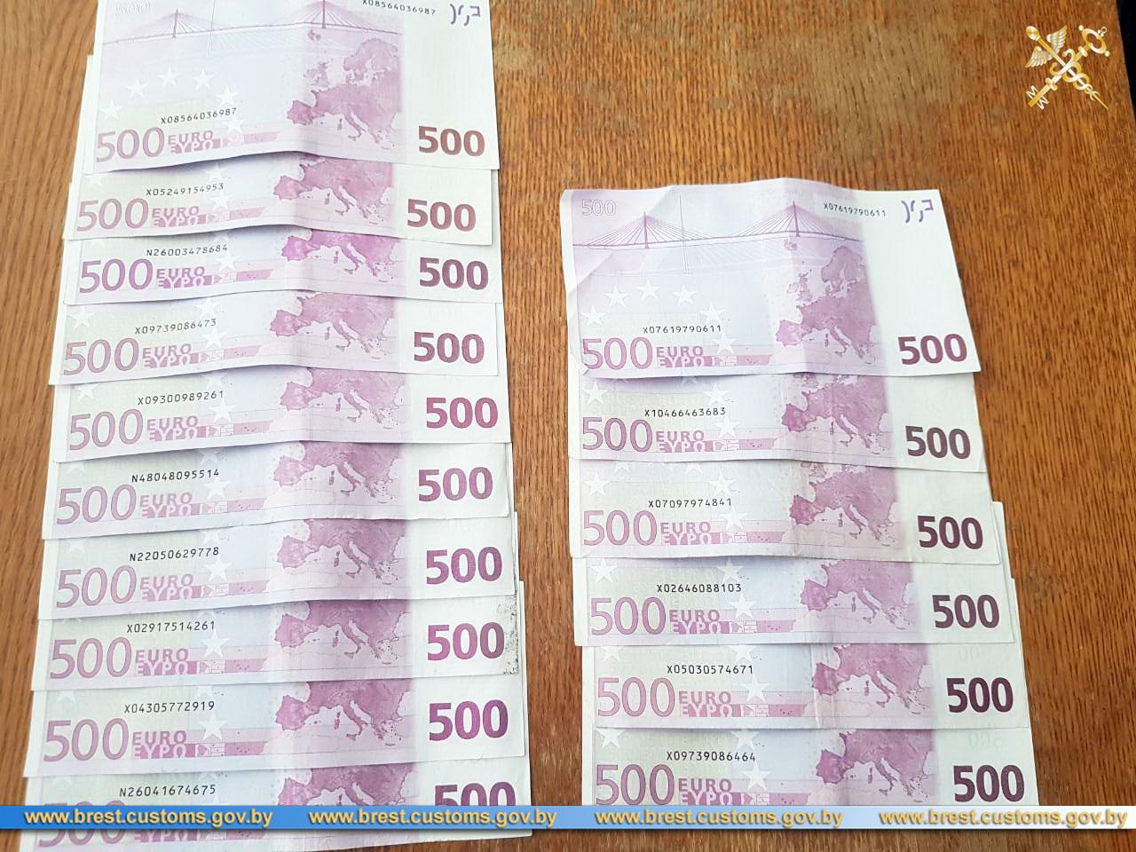 Недекларирование 40 тыс. евро обернулось уголовным делом