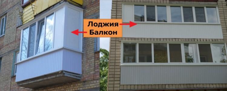 О правилах остекления балконов и лоджий. Как сделать и красиво и по закону?