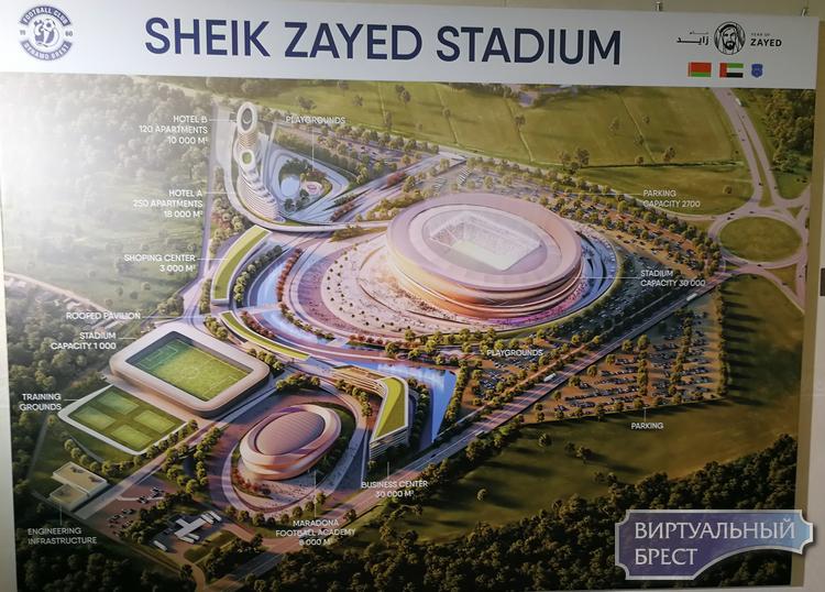 Строительство нового стадиона в Бресте могут начать в 2020 году