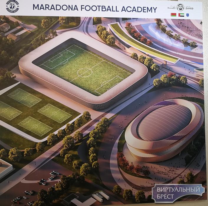 Губернатор рассказал о вариантах строительства нового стадиона в Бресте