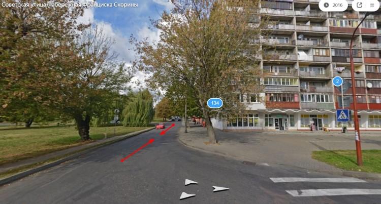 О запрещении движения по части улицы Советской