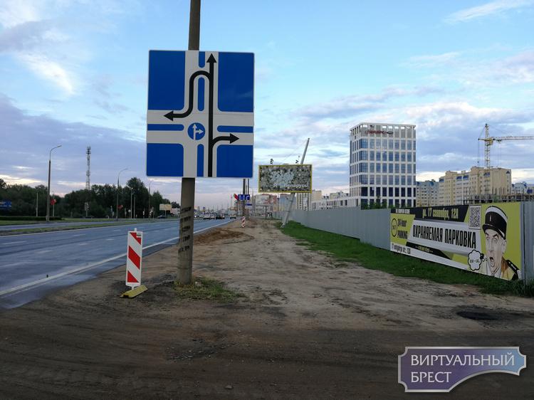 """В ГАИ рассказали, почему запретили поворот """"налево"""" на Варшавском шоссе-Махновича"""