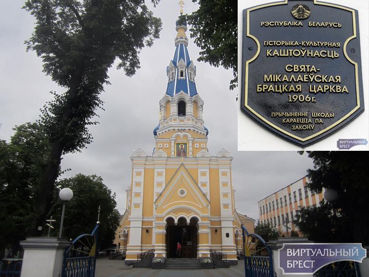 Двери из массива в Минске сравнить цены и купить товары у