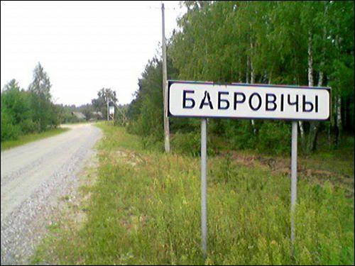 Стрельба в Ивацевичском районе в д. Бобровичи: милиционер погиб, злоумышленник задержан