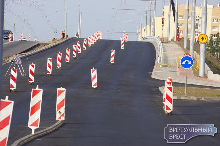 Открыли движение по новой части Кобринского моста в направлении центра города