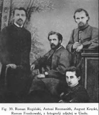 1863 год в Брестском уезде. Начало восстания (продолжение)