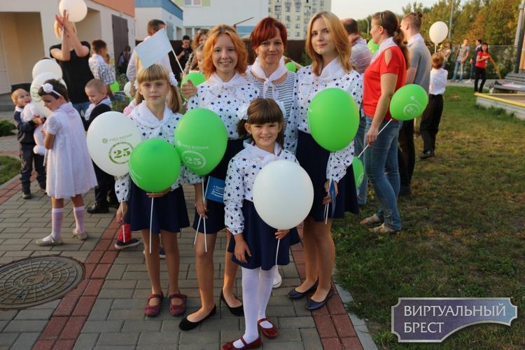 «Экватор сентября»  отмечали в  Детском квартале на Васнецова