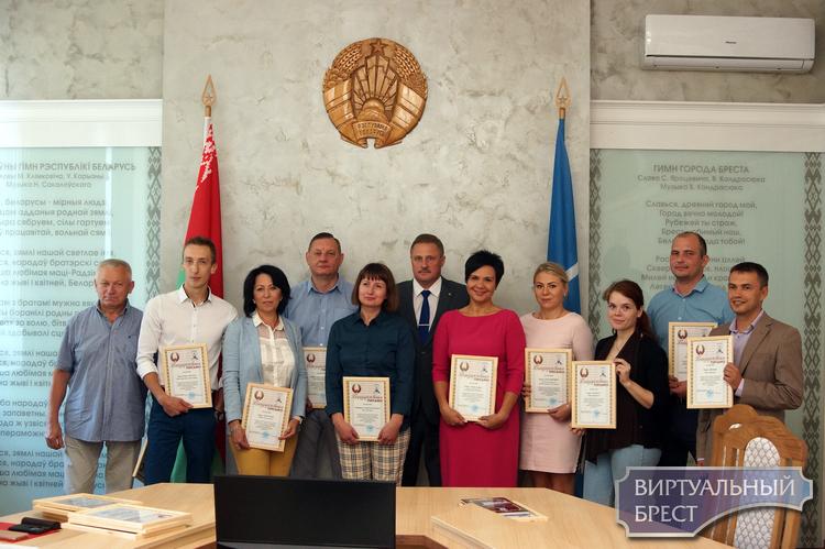 Состоялось награждение победителей и участников конкурса «Цветы – родному городу»