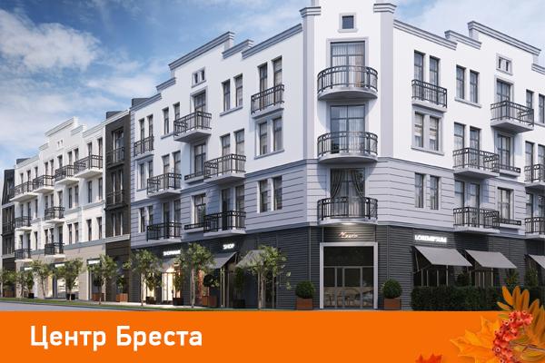 От 890 рублей за метр новой квартиры. Обзор региональных новостроек от Realt.by