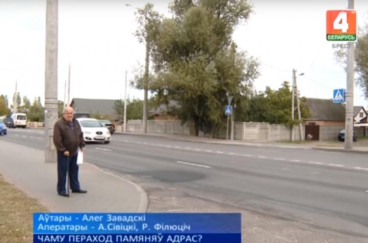 Брестчанин пытается восстановить закрытый пешеходный переход на ул. Суворова
