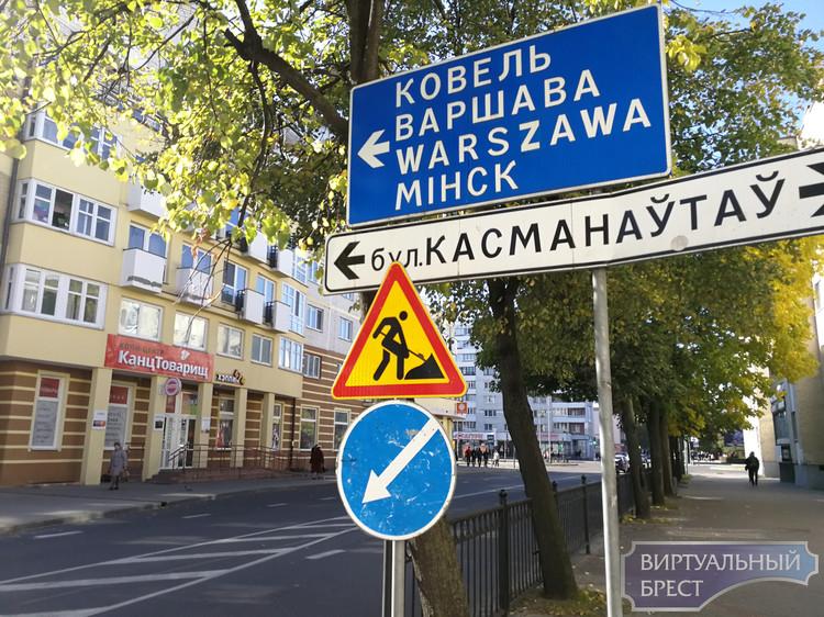 Бульвар Космонавтов перекрывают наполовину, на этот раз точно