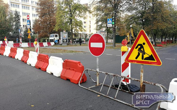 Часть бульвара Космонавтов в Бресте перекрыли на 2 месяца для реконструкции