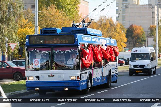 Новый комплекс был запущен в рамках реконструкции Брестского троллейбусного депо