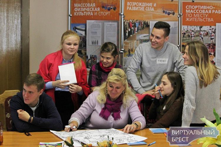 Круглый стол «Роль дополнительного образования взрослых для развития гражданского активизма в регионе»