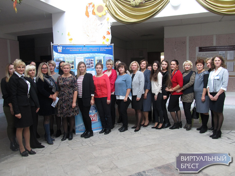 Областной семинар по вопросам организации работы отделений дневного пребывания для граждан пожилого возраста