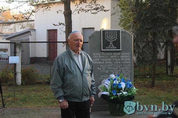 Память жертв еврейского гетто почтили в Бресте