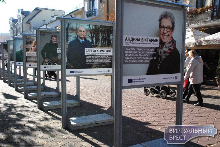 На ул. Советской открылась фотовыставка «Проекты в лицах»