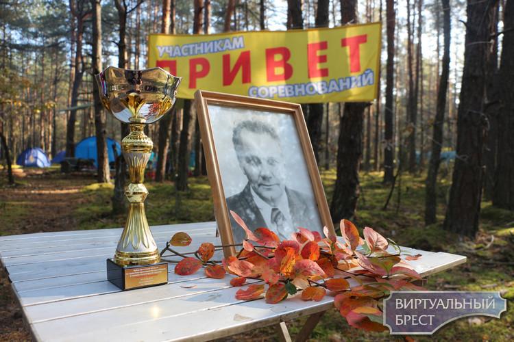 Кубок области по туристско-прикладному многоборью памяти В.А. Пруделюка состоялся 9-13 октября в Брестском районе (д. Страдеч)