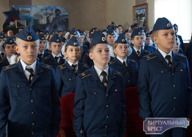 В войсковой части 5526 прошла церемония  посвящения в кадеты учащихся СШ № 28 г. Бреста