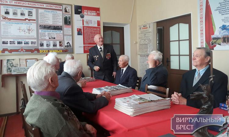 Встреча поколений состоялась в Брестском городском комитете ветеранов ВОВ