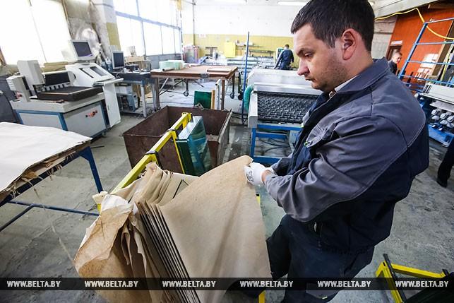 Во время упаковки изделий из стекла ООО