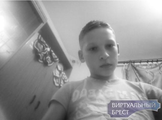 В Бресте пропал 13-летний подросток Давиденко Максим - ушел из дома и не вернулся