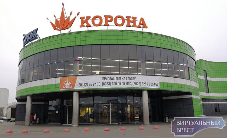 7 декабря в Бресте откроется тридцать восьмой магазин «Корона»