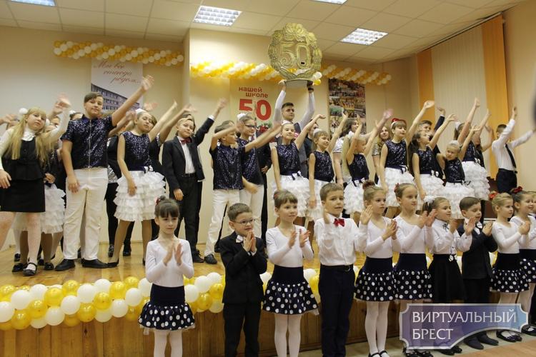 50-летний юбилей ГУО «Средняя школа № 22 г. Бреста»