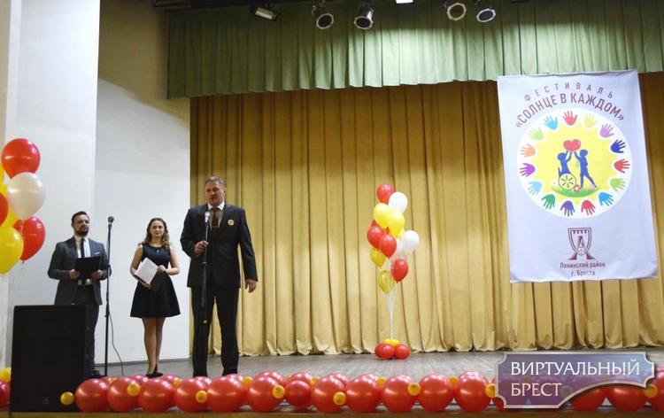 Состоялся IV благотворительный фестиваль «Солнце в каждом!»