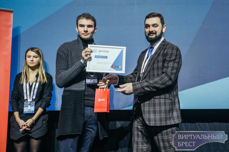Учащийся колледжа из Столина победил в конкурсе молодежных IT-проектов для системы образования