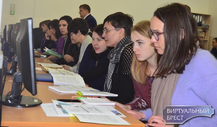 Областной семинар-практикум по интерактивным формам краеведческой и научно-исследовательской деятельности учащихся