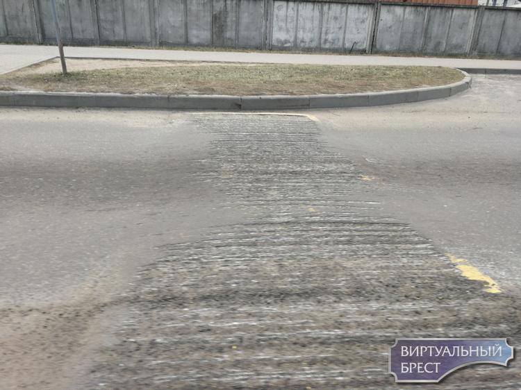 Срезали часть искусственной неровности на ул. Мошенского